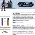 Conóce la plataforma Free Freehand… http://www.freefreehand.org/index_esp.shtml FreeHand probablemente es la mejor aplicación para gráfica vectorial de todos los tiempos. Por lo menos para nosotros los diseñadores, eso es una verdad...
